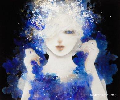 Mitsuko+Kuroki_Mermaid+song
